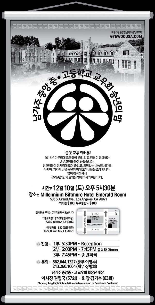980999-15F-중앙중고-송년회-1130-01 (2).jpg