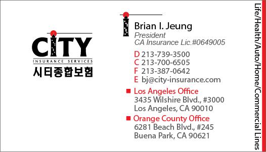 Brian I. Jeung_BC-02 (1).png