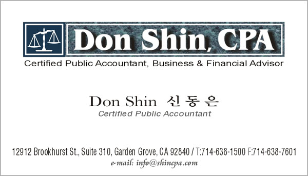donshincpa-business card-12912 Brookhurst-curved-jpg.jpg